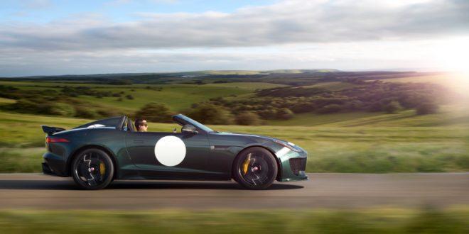 "Jaguar F-Type Project 7 – ""fast as british airways"""