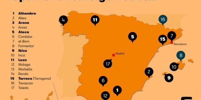 Nomen est omen- vom Seat Alhambra bis Toledo